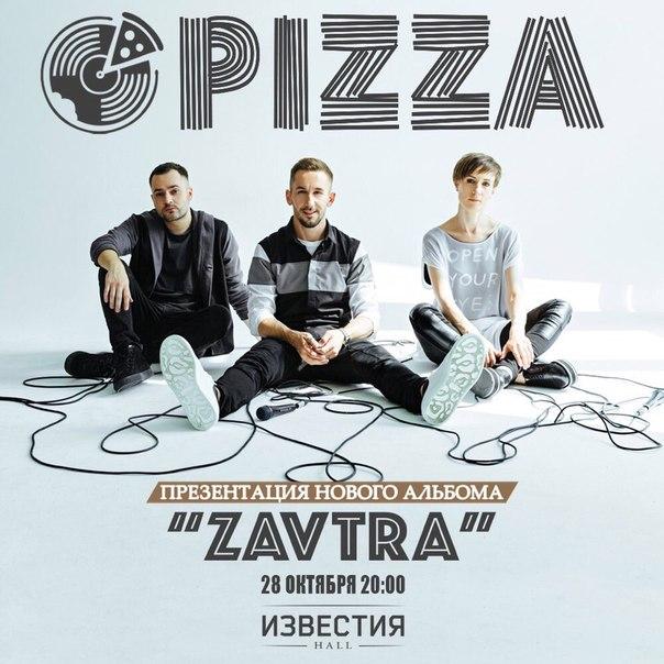 Пицца Альбом Скачать Торрент - фото 2